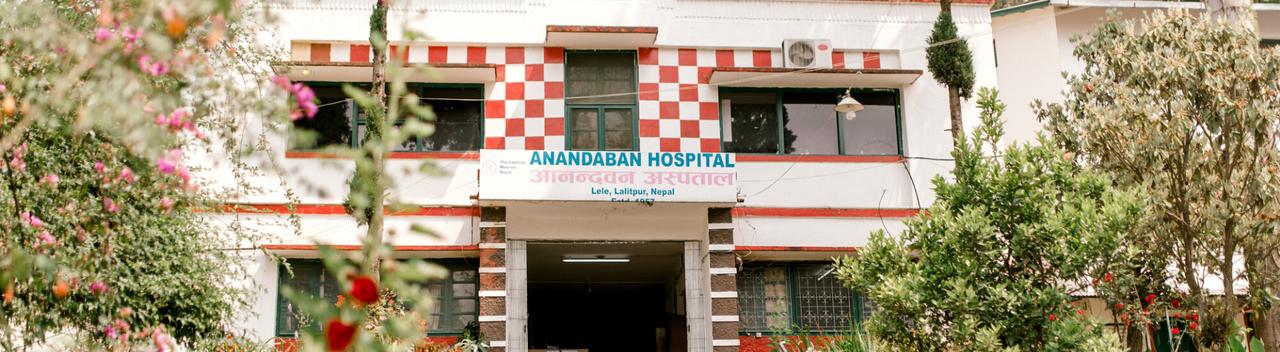 Anandaban Hospital exterior